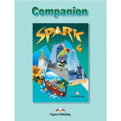SPARK-4-COMPANION-9789603618164