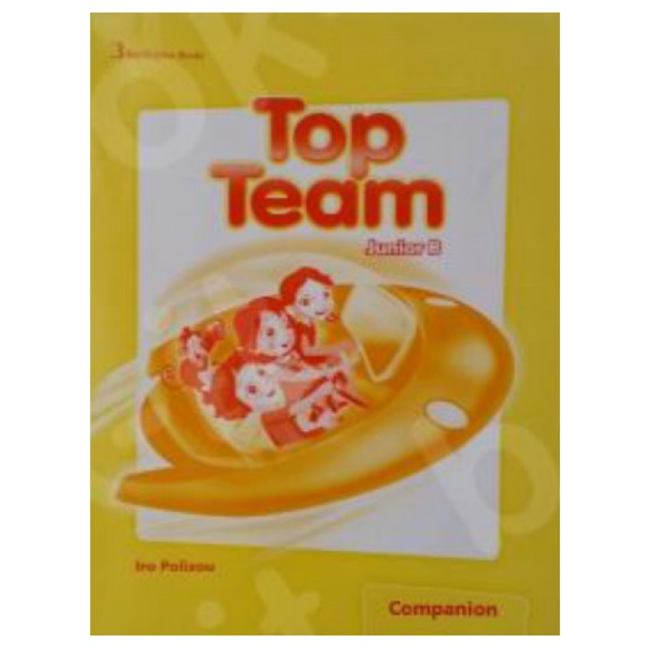 TOP-TEAM-JUNIOR-B-COMPANION-9789963511754