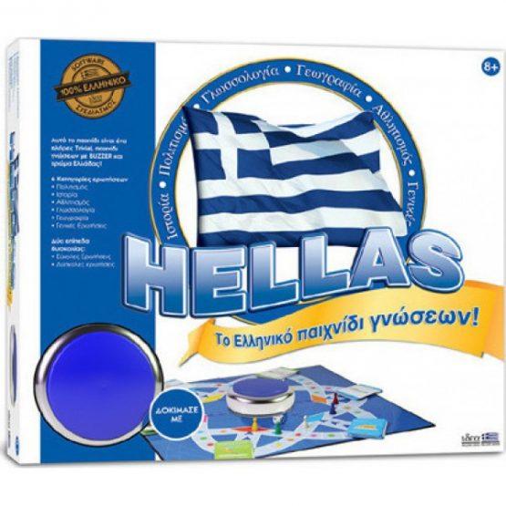 Hellas Trivial Με Buzzer