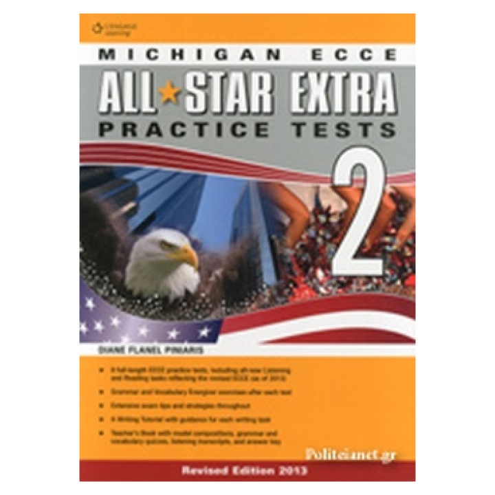 Michigan All Star ECCE Extra Practice Tests 2 Student's Book + Glossary (Revised Edition 2013) papanikolaoustore.gr