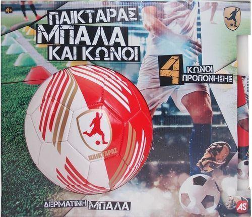 Λαμπάδα Παικταράς Μπάλα & 4 Κώνοι-Κόκκινο 1500-15702 papanikolaostore.gr