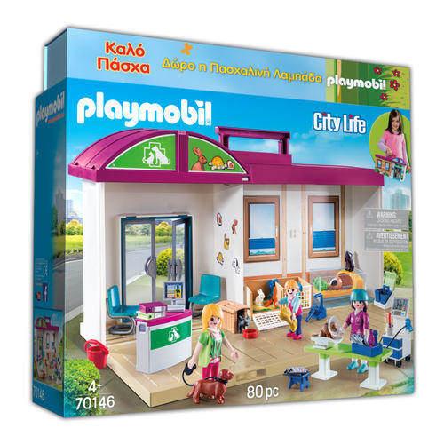 Λαμπάδα Playmobil Βαλιτσάκι Κτηνιατρική Κλινική papanikolaoustore.gr