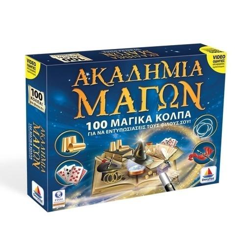 Ακαδημία Των Μάγων 100 Μαγικά Κόλπα 520149 papanikolaoustore.gr