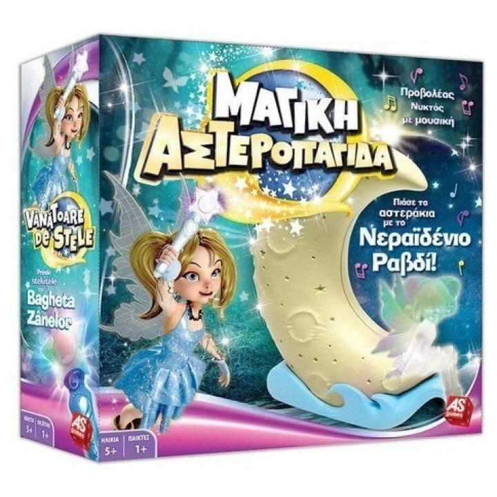 Μαγική Αστεροπαγίδα 1040-20191 papanikolaoustore.gr
