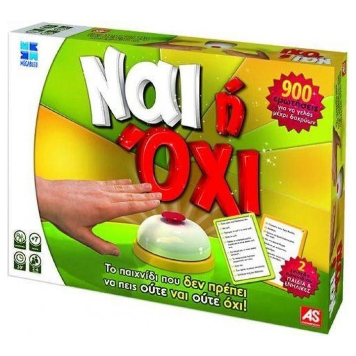 Ναι ή Όχι 1040-78651 papanikolaoustore.gr