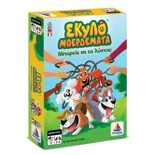 Σκυλομπερδέματα 520163 papanikolaoustore.gr