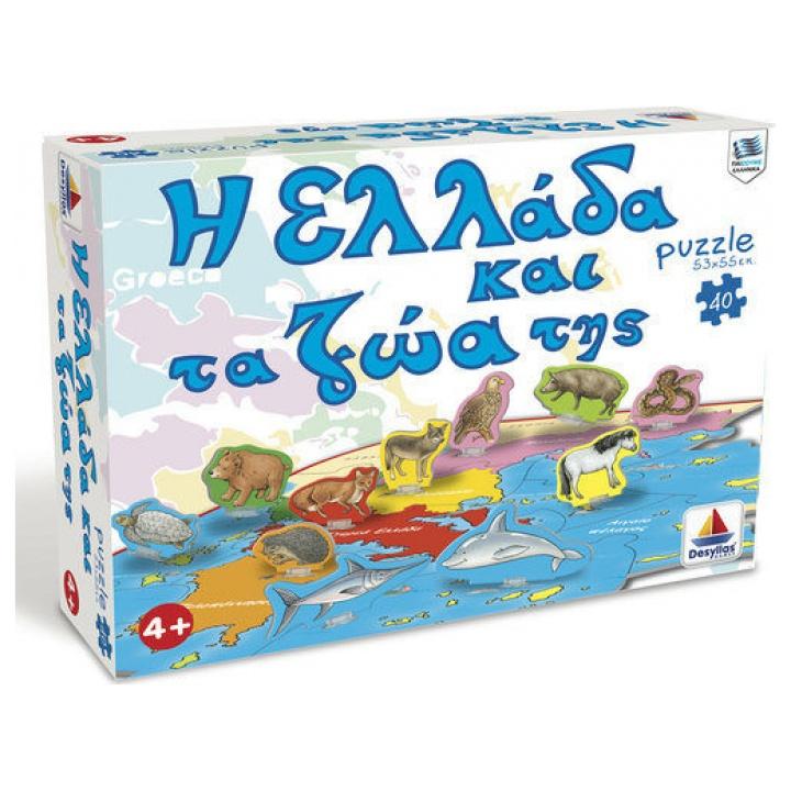 Puzzle 40 - Η Ελλάδα Και Τα Ζώα Της 100419 papanikolaoustore.gr