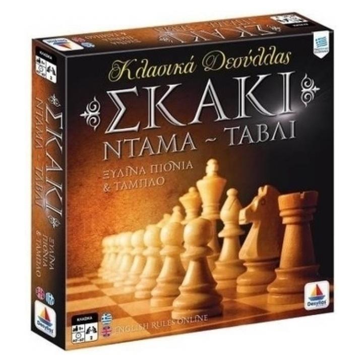 Σκάκι-Ντάμα-Τάβλι 100735 papanikolaoustore.gr