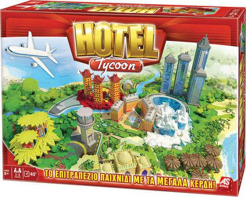 Hotel Tycoon Νέα Έκδοση 1040-20187 papanikolaoustore.gr