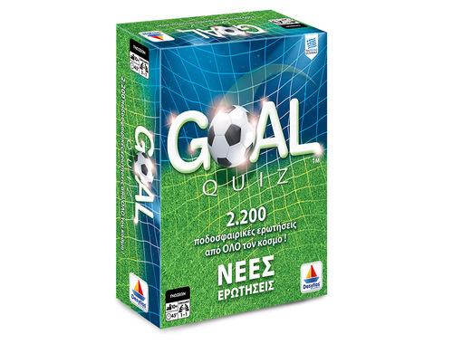 Goal Quiz 100563 papanikolaoustore.gr
