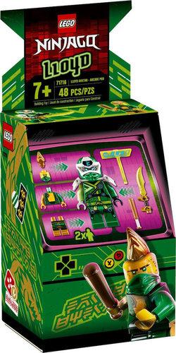 Άβαταρ Λόιντ - Παιχνιδομηχανή Arcade 71716 papanikolaoustore.gr