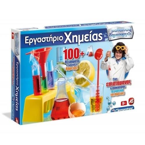Εργαστήριο Χημείας Νέα Έκδοση 1026-63196 papanikolaoustore.gr