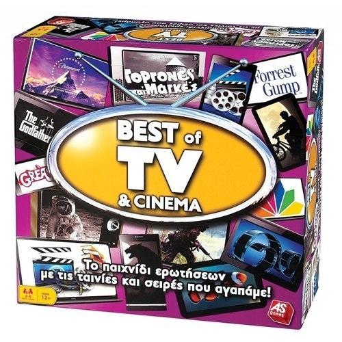 Best Of Tv Και Cinema 1040-20146 papanikolaoustore.gr