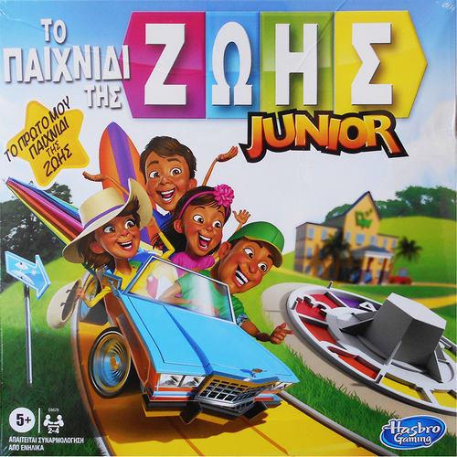 Game Of Life Junior -Το Παιχνίδι Της Ζωής E6678 papanikolaoustore.gr