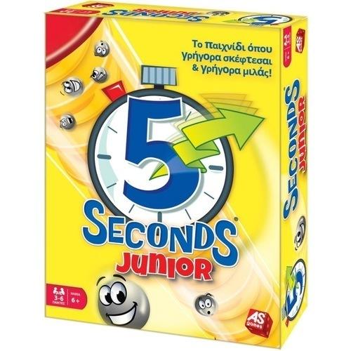 5 Seconds Junior 1040-21715 papanikolaoustore.gr