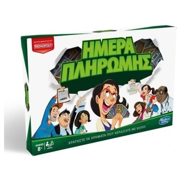 Monopoly Ήμερα Πληρωμής E0751 papanikolaoustore.gr