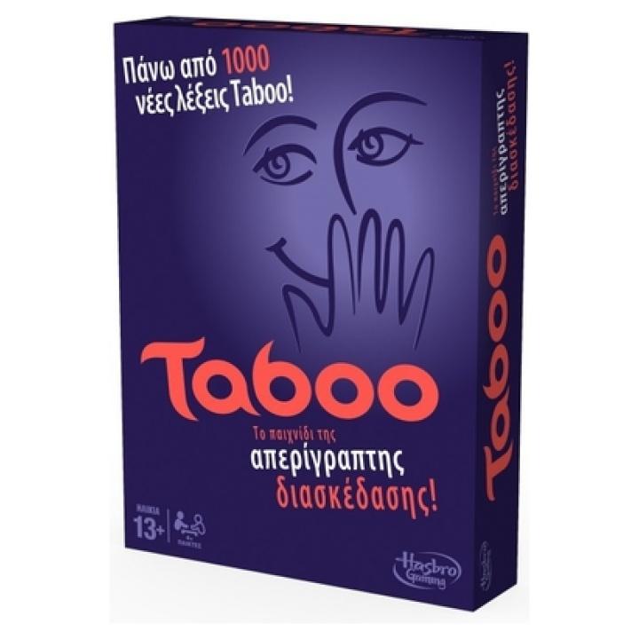 Taboo A4626 papanikolaoustore.gr