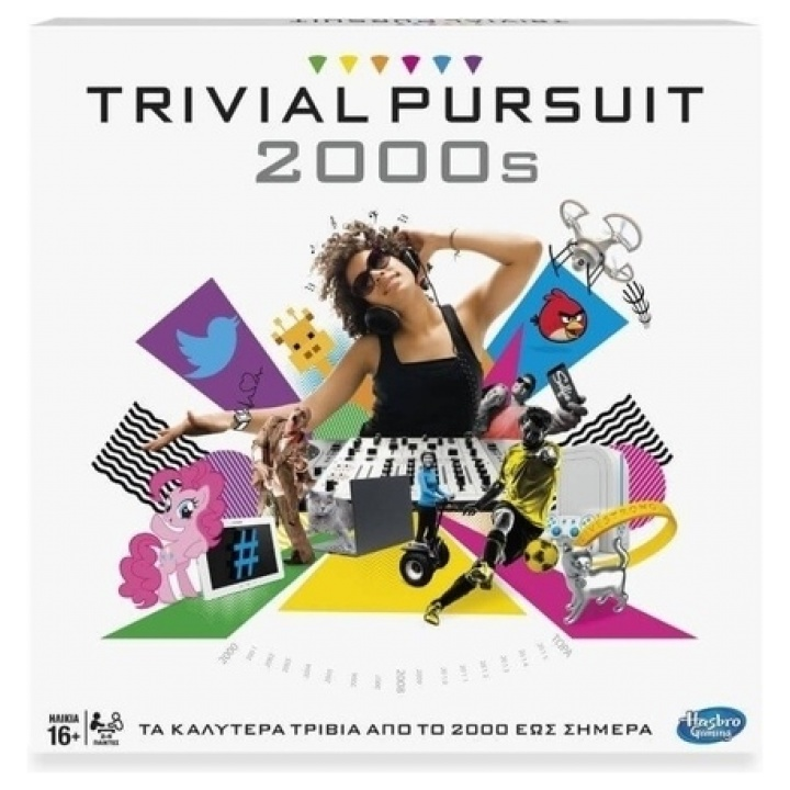 Trivial Pursuit 2000S B7388 papanikolaou.gr