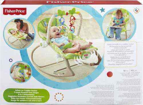 Infant-to-Toddler Ριλάξ/Κούνια papanikolaoustore.gr