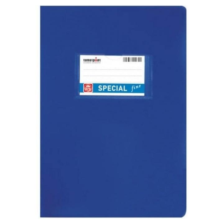 Special Fine Τετράδιο ΜΚ (τετράγωνα) 17Χ25 50φ ( 3 τεμάχια)
